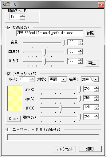 20161009_058.png