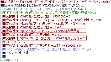 20161009_071.png