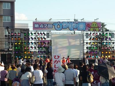 東根祭り1