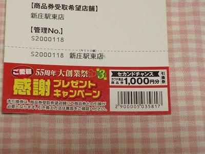 P1160047.jpg