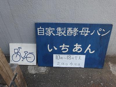20160513039.jpg