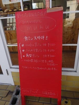 20160513050.jpg
