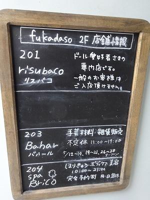 20160528023.jpg