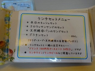 DSC0094220160911.jpg