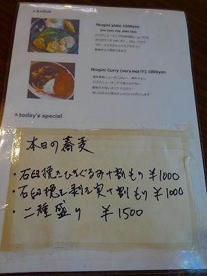 DSC0994820160731.jpg