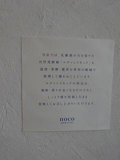 DSC0998420160731.jpg