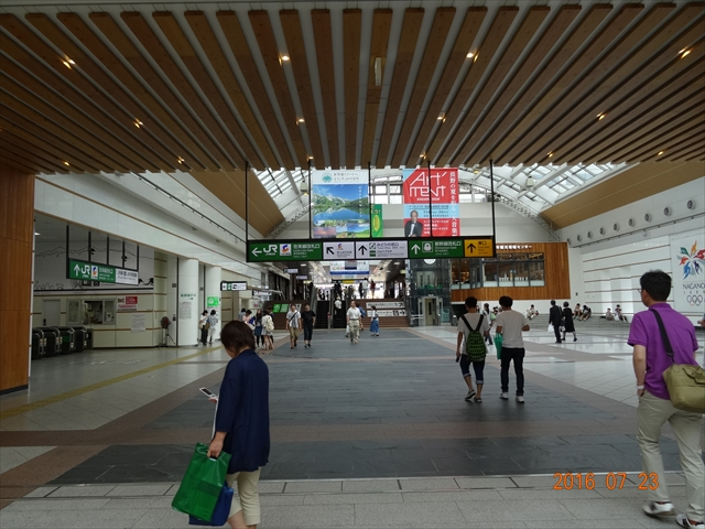 長野駅構内 1