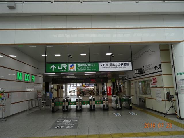 長野駅構内 2