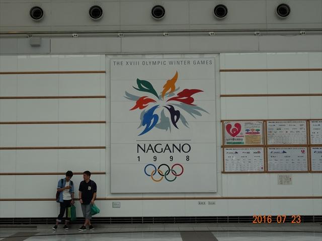 長野駅構内 3