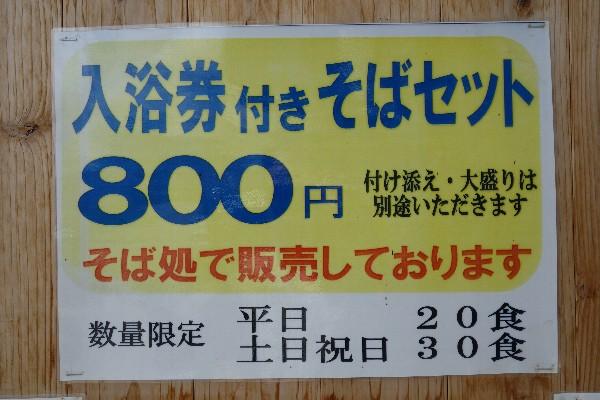 20160718_04.jpg