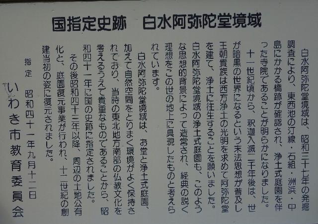 20160917_35.jpg