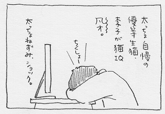 1-ショック