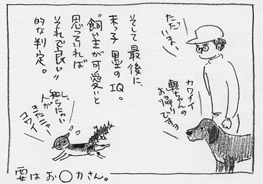 4-忘れっぽい墨