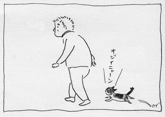 2-墨登場