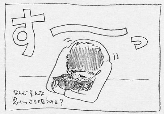 4-吸ううう