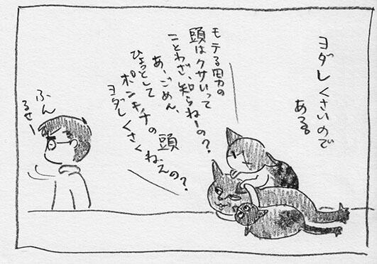 5-るせー