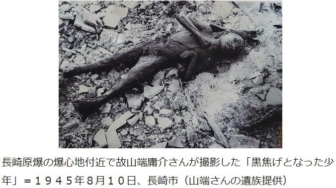 天皇陛下は訪中したが訪韓無し!天皇退位安倍やウン小池の日本会議などが反対!8月6日9日はユダヤアメリカによる広島長崎原爆大虐殺の日!