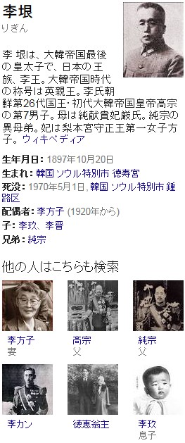 ②日本軍の幹部は韓国軍!南京大虐殺の主犯は韓国軍!