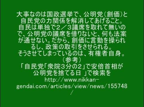 ⑦舛添はカジノには反対していた!舛添はカジノについてはまともだった!平松邦夫元大阪市長もカジノに反対していた!ウンコババア小池も飛田売春橋下もカジノ推進!