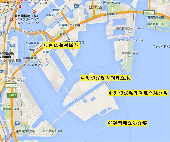 ②【築地乗っ取り仲卸皆殺し構想】豊洲の汚染土はどこへ行ったのか→6割は埋め戻し4割は東京湾に埋め立て!