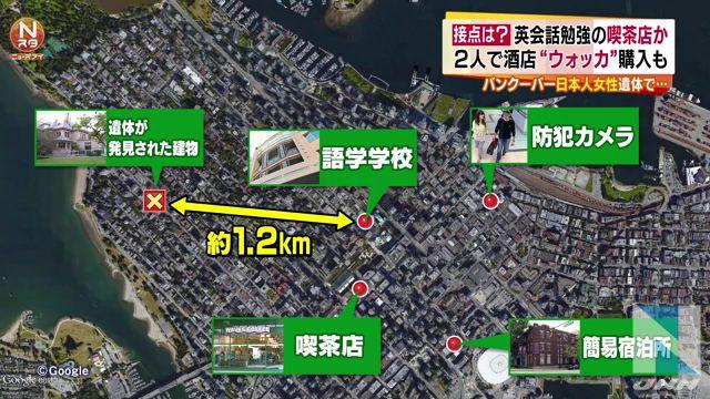 ⑰①カナダの犯罪は日本の8倍!カナダのホームレス前科者アル中男シュナイダーに殺された古川夏好さんはあまり人を疑わなかったらしい!