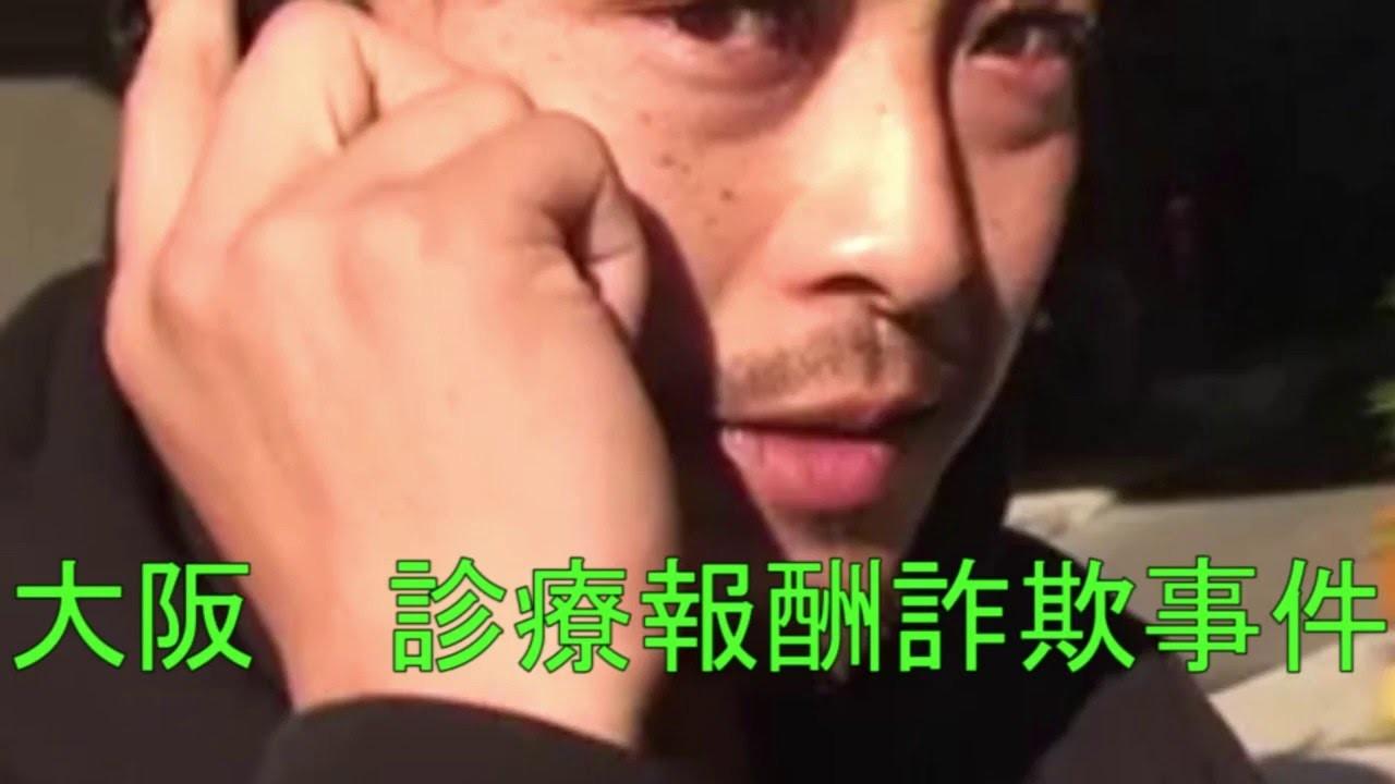 ⑦【朗報】橋下チルドレンの羽田達也を逮捕!石原猪瀬舛添らに住民監査請求!