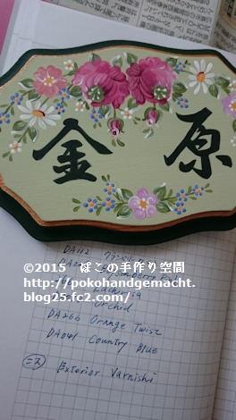20165111.jpg