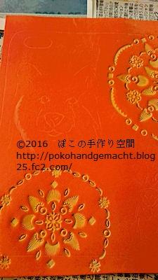 20167222.jpg