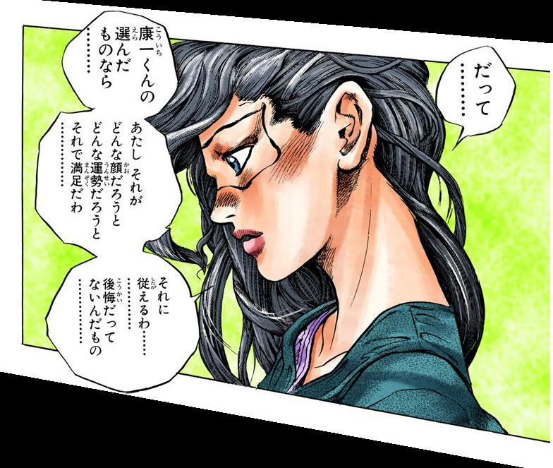 『違う顔』_サムネ_01