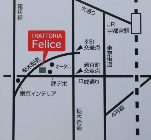 トラットリア フェリーチェ