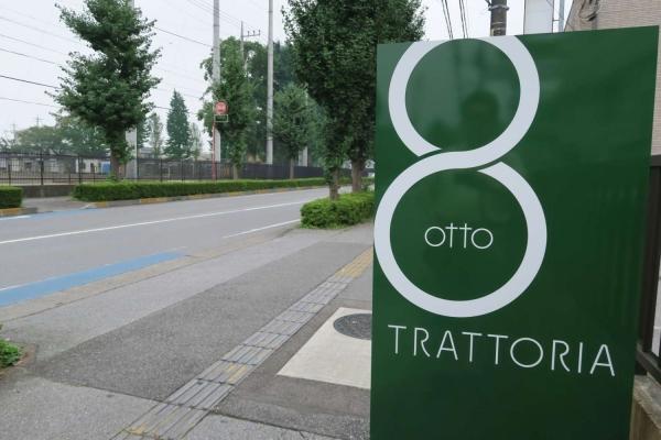 TRATTORIA Otto