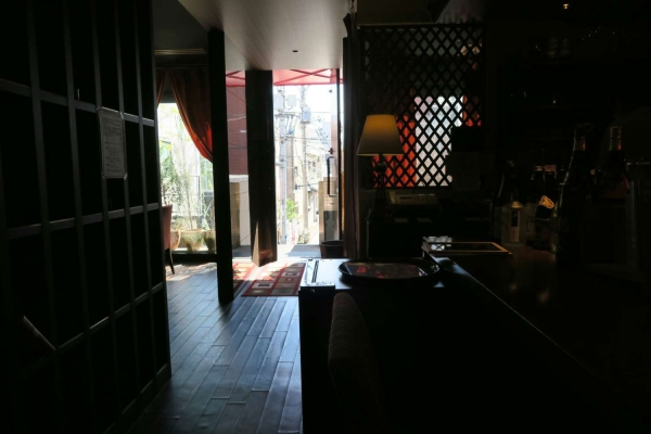 Dining Bar NoRion