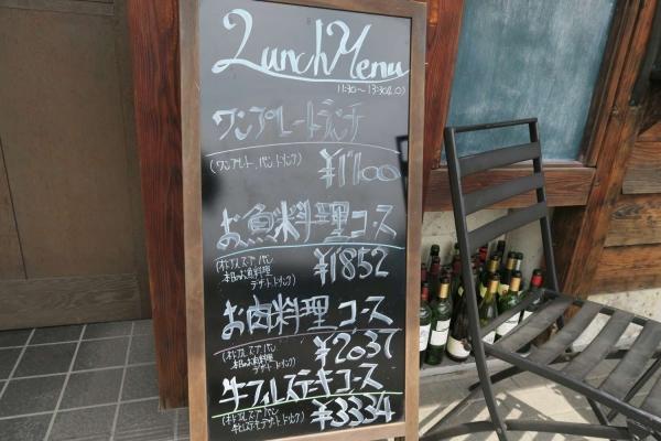 欧風食堂 Narisada