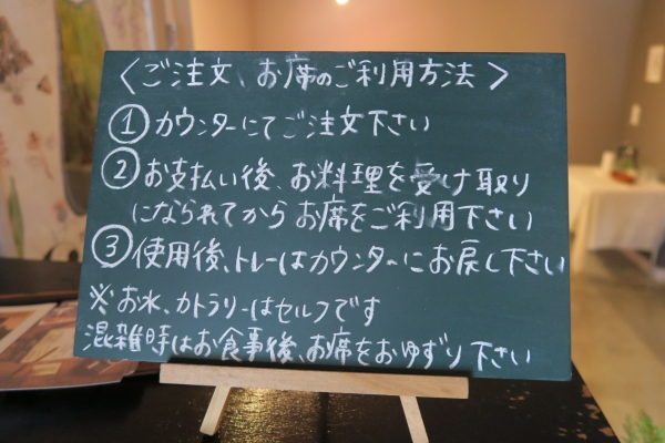 アメノネ BY GUSTO