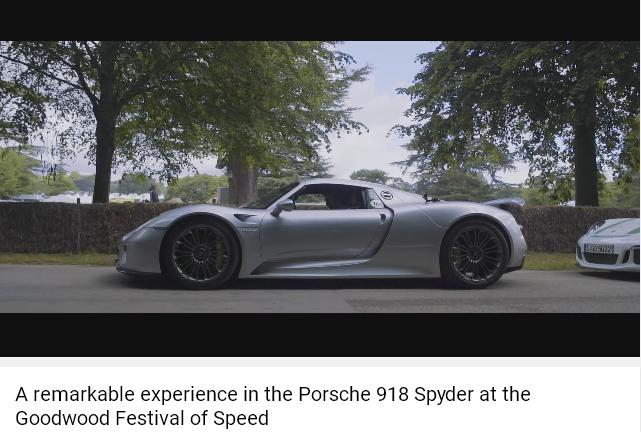 Porscheポルシェ918_Goodwood2016_004