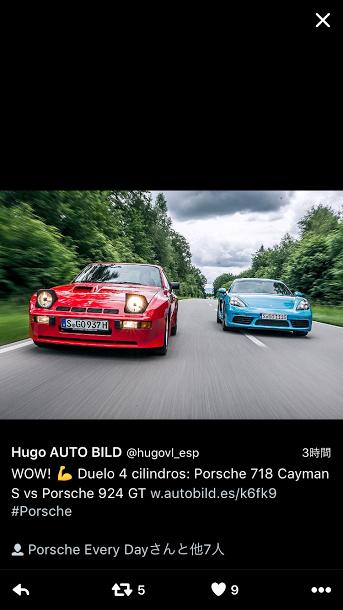 Porscheポルシェ718Cayman_924GT_TW_20160809