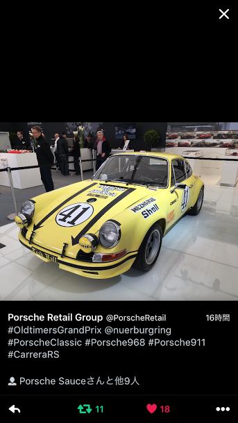 Porscheポルシェ911_OldtimerGrandPrix_TW_20160813