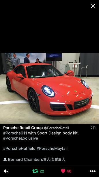 Porscheポルシェ991_2_Carrera_Exclusive_SportKit_TW_20160813