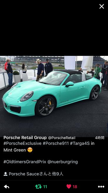 Porscheポルシェ991_2_Targa4S_Exclusive_MintG_TW_20160813