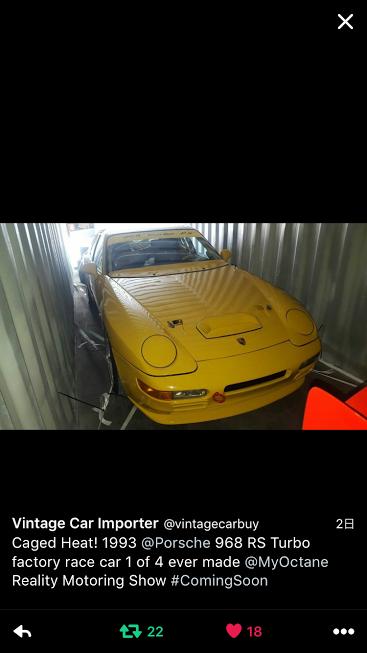 Porscheポルシェ968ターボRS