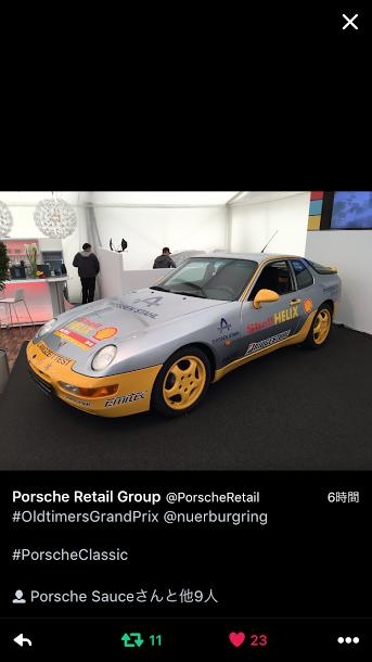 Porscheポルシェ968