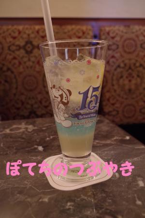 20160411 ウィッシュ (4)