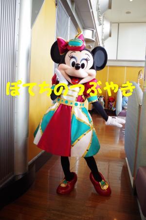 20160417 ズン (2)