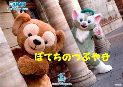 20160503 メイ (2)