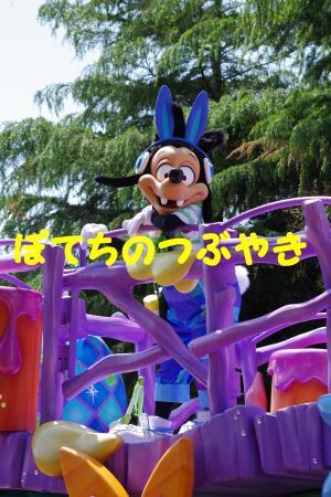 20160507 ヒピホピ (3)