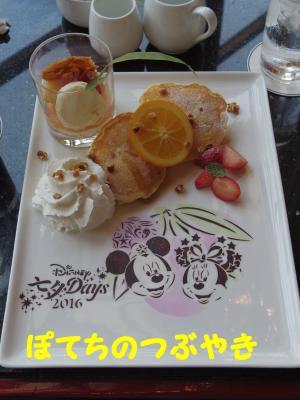 20160707 ハイピ (3)