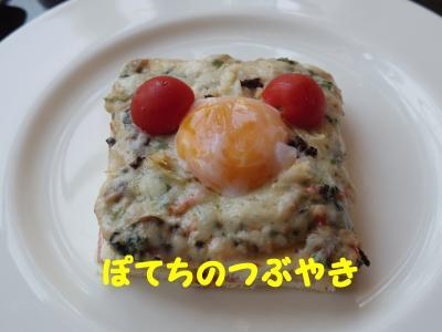 20160707 ハイピ (5)