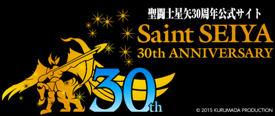 30thsite_banner.png