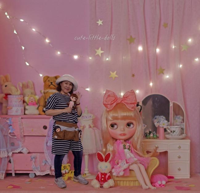 Me Nana Mui in Blythe room