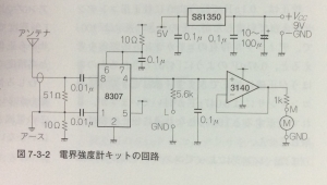 akizukiE58699E79C9F202014-10-1520120022038-366be.jpg